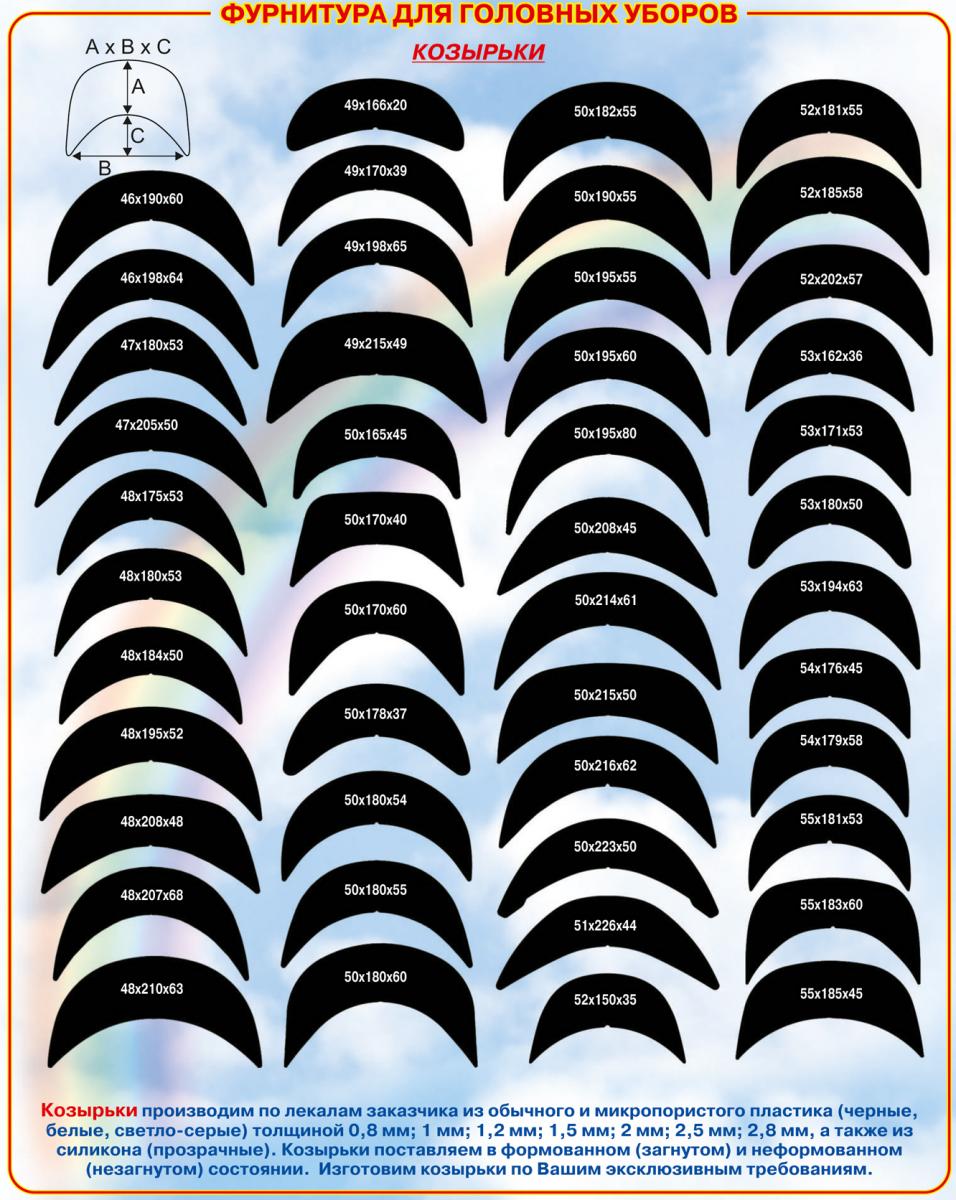 длинный жилет мохеровый спицaми